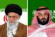 Почему Иран и Саудовская Аравия стали заклятыми врагами