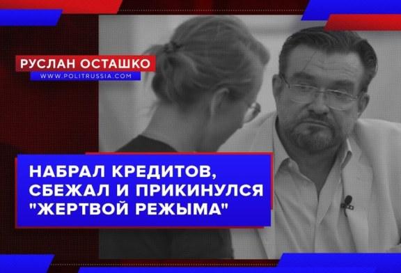 От чего Собчак отмазывает Киселева