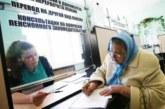 Как вернуть украденную пенсию: Что делать, если работал, но нет справок для ПФР