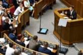 В Раде рассказали о гневе Зеленского из-за переписки Яременко с проституткой