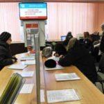 Новогодний подарок Кремля: С 2020 года пенсионеров задушат налогами
