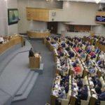 В Госдуме предложили наказывать банки за жесткость при взыскании долгов