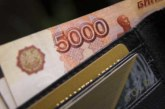 Путин пообещал обдумать увеличение МРОТа на сумму подоходного налога