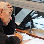 Пенсионная реформа: В ПФР придумали, как поднять возраст выхода на пенсию еще на 10 лет