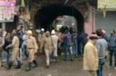 Число жертв пожара на заводе в Нью-Дели достигло 43 человек