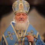 Патриарх Кирилл выразил соболезнования в связи с аварией в Забайкалье