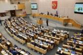 В Госдуме допустили появление группы по борьбе с киберсталкингом