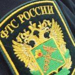 Сотрудников ФТС задержали по делу о крупных махинациях
