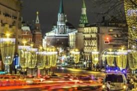 Какие улицы Москвы перекроют на новогодние праздники?