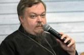 Священник Владислав Цыпин назвал Чаплина остроумным человеком