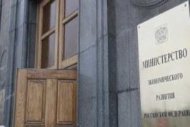 В Минэкономразвития подтвердили участие Орешкина в форуме в Давосе