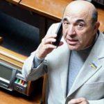 Депутат рады назвал поведение делегации Украины в ПАСЕ унизительным