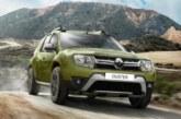 В России образовался дефицит Renault Duster