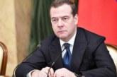 Дмитрий Медведев: Я устал, я ухожу