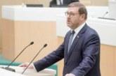Косачев объяснил «антироссийские» ядерные учения США