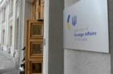 Киев вызвал посла Сербии из-за символики Крыма на выставочном стенде