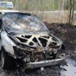 В Иркутской области осудили убийцу хозяйки похоронного бюро