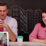 Хайп Навального