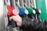 Абсурд страны-бензоколонки: Европа зальет Россию бензином по 28 рублей