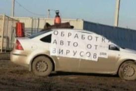 Можно расслабиться: в Москве передумали вводить пропуска для водителей