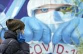 В мире зафиксировано свыше 5 млн случаев заражения коронавирусом