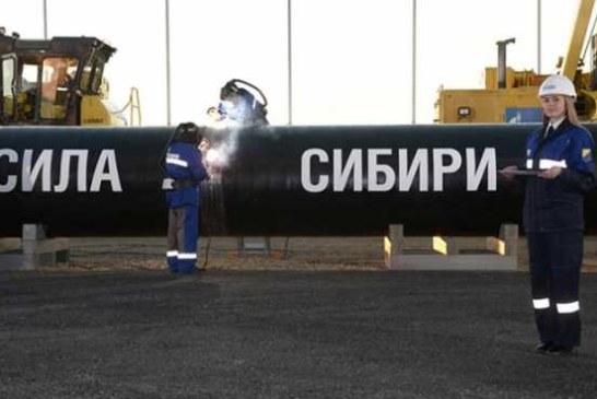 Народное достояние: «Сила Сибири» принесет России 1,5 триллиона убытков и оставит без газа — Свободная Пресса