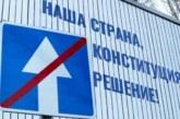 Забудьте про «поправку Терешковой», или Почему новым президентом России может стать чекист, и весьма скоро — Свободная Пресса