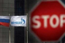 Nord Stream 2 AG прокомментировала проект новых санкций США