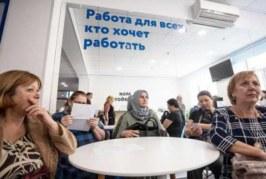 А. Бунич: Безработица может охватить до трети населения — Свободная Пресса
