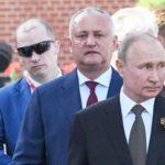 Дресс-код для охраны: Что за очки выдали телохранителям Путина — Свободная Пресса