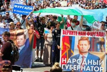 «Москва, уходи!»: За Фургала вышел весь Дальний Восток — Свободная Пресса