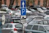 Москва и Санкт-Петербург объединят систему оплаты парковок