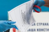 СКР завел уголовное дело из-за тройного голосования по Конституции