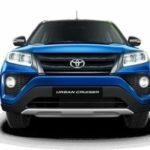 Toyota представила новый кроссовер Urban Cruiser