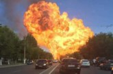 В Волгограде взлетела на воздух заправка. У нас есть видео эпичного взрыва с разных ракурсов