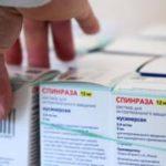 Внести, но не сейчас. Включат ли одно из самых дорогих лекарств в российский список жизненно важных?
