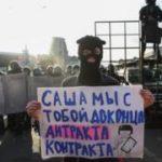 «Тихо, по-партизански»: как работает система помощи участникам протестов в Беларуси