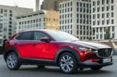 Mazda готовит для России новый кроссовер CX-30