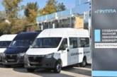 ГАЗ представил первую партию электрических «Газелей»!
