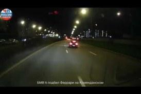 На дорогах Санкт-Петербурга больше не появятся BMW и Ferrari