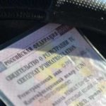 Депутаты хотят отменить штрафы для тех, кто забыл документы на машину