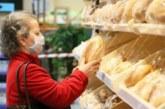 Примета бедности: Россия переходит на хлеб и воду — Свободная Пресса