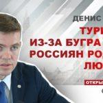 Ульяновск: от Мемориала Ленина до затонувших сокровищ Стеньки Разина — Свободная Пресса