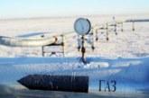 Генерал Мороз помог «Газпрому» и его менеджерам — Свободная Пресса