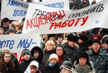 Льготы кончились: С 1 марта в России стартуют массовые увольнения — Свободная Пресса