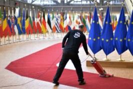 Саммит ЕСпомешал презентации вБрюсселе книги окоррупционных схемах Байдена наУкраине
