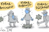 Решение проблемы с вакцинодиссидентами.