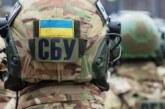 ФСБ сообщила о выдворении из России агента СБУ