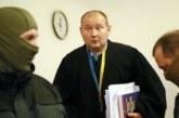 Названы шпионы Зеленского в Молдавии: имена исполнителей похищения Чауса