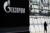 «Газпром» представил проект гелиевого хаба, который построит в Приморье